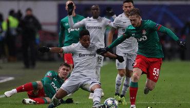 26ноября. Москва. «Локомотив»— «Байер»— 0:2. Алексей Миранчук (справа).