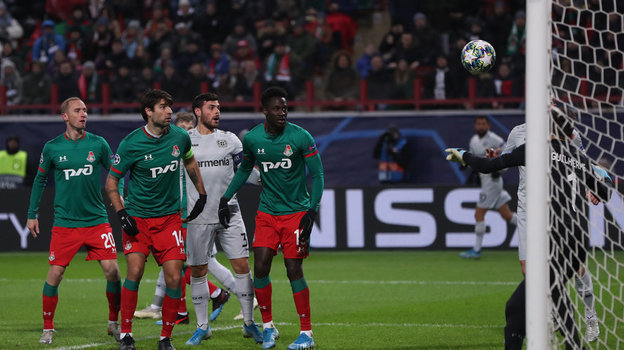26ноября. Москва. «Локомотив»— «Байер»— 0:2.