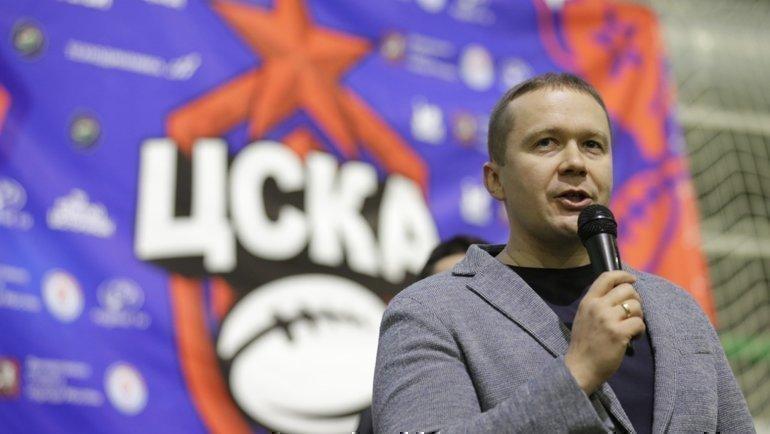ПрезидентРК ЦСКА Алексей Митрюшин.