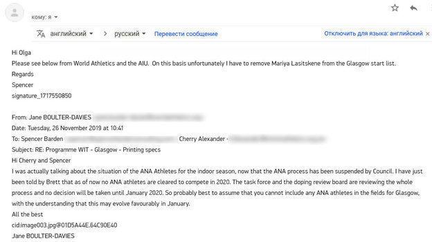 Письмо изWorld Athletics.