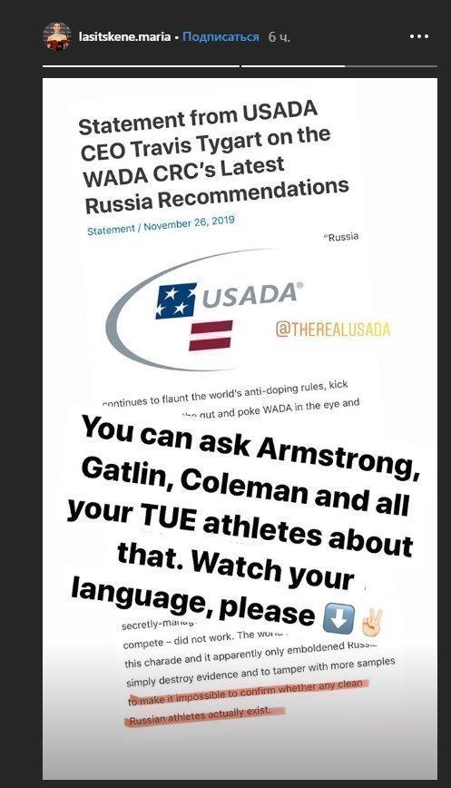Мария Ласицкене отреагировала наслова главы USADA. Фото Instagram Ласицкене