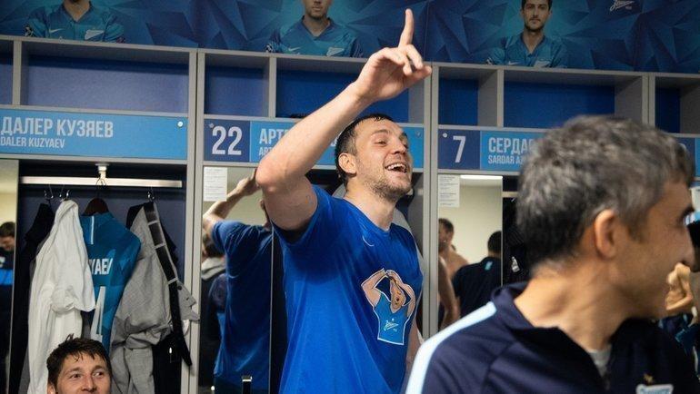 Артем Дзюба после матча «Зенит»— «Лион». Фото ФК «Зенит»