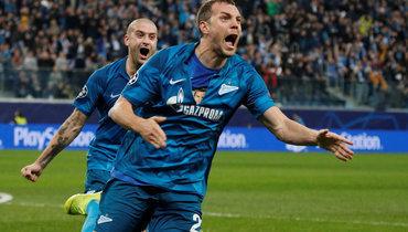 27ноября. Санкт-Петербург. «Зенит»— «Лион»— 2:0. 42-я минута. Порванная футболка, эмоции, гол. Артем Дзюба вдействии.