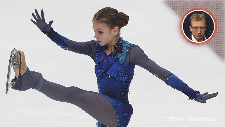 "Александра Трусова. Фото ""СЭ"""