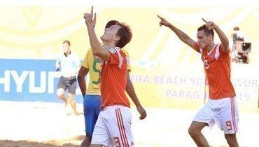 Сборная России победила Бразилию вчетвертьфинале чемпионата мира попляжному футболу.