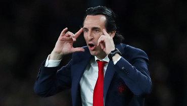 Эмери провалился в «Арсенале». Этот сезон— хуже, чем в «Спартаке»