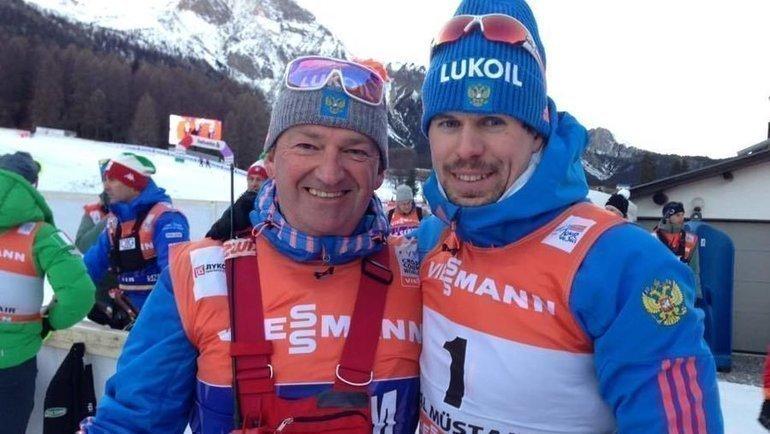 Маркус Крамер (слева) иСергей Устюгов. Фото biathlonrus.com