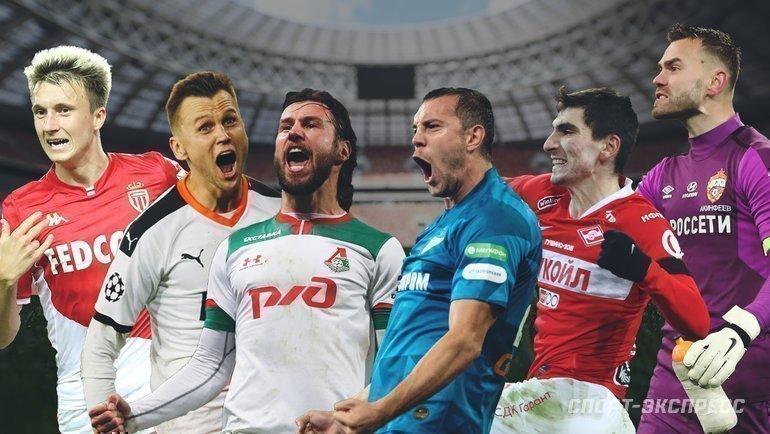 Кто станет лучшим футболистов 2019 года? Фото «СЭ»