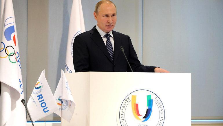 3декабря. Сочи. Президент Российской Федерации Владимир Путин. Фото ОКР