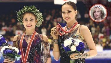 Мария Бутырская— офинале «Гран-при» вТурине.