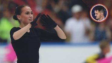 Максим Траньков— ораскладах перед финалом «Гран-при» вТурине.