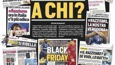 Corriere dello Sport назвала обвинения врасизме линчеванием