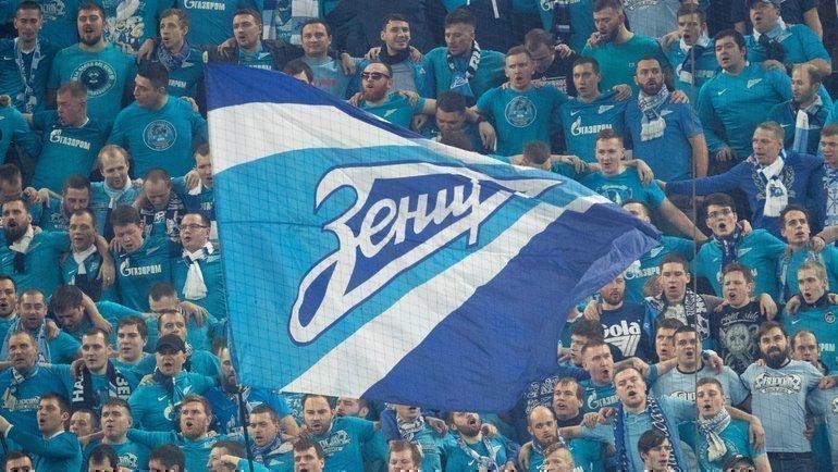 Фанаты «Зенита». Фото Вячеслав Евдокимов, ФК «Зенит»