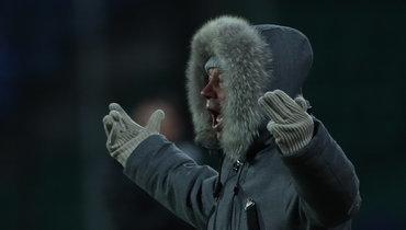 6декабря. Тула. «Арсенал»— «Локомотив»— 4:0. Юрий Семин.