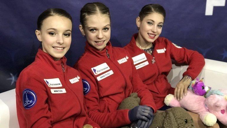 7декабря. Турин. Анна Щербакова, Александра Трусова иАлена Косторная (слева направо). Фото ISU