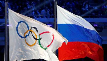 Флаг России— вне закона наОлимпиадах— еще на4 года.