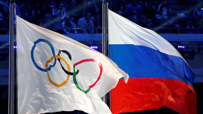 Флаг России— вне закона наОлимпиадах— еще на4 года. Фото Reuters