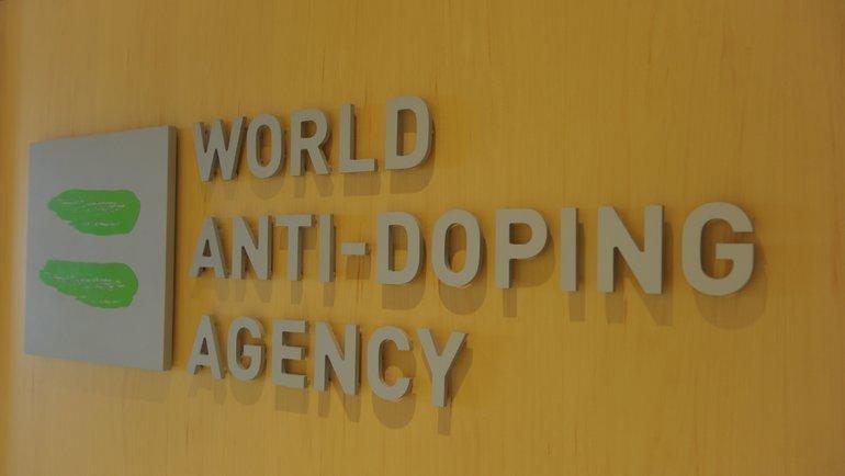 Лого ВАДА вштаб-квартире организации вМонреале. Фото AFP