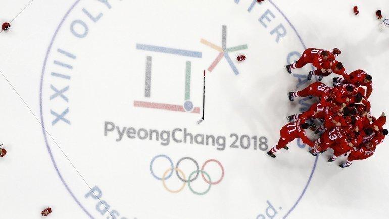 Российские символы извезды: что потеряет наш хоккей. Фото Reuters