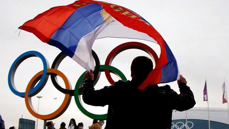 Россия готовится ксуду сВАДА ивыступает против коллективной ответственности задопинг. Фото Reuters