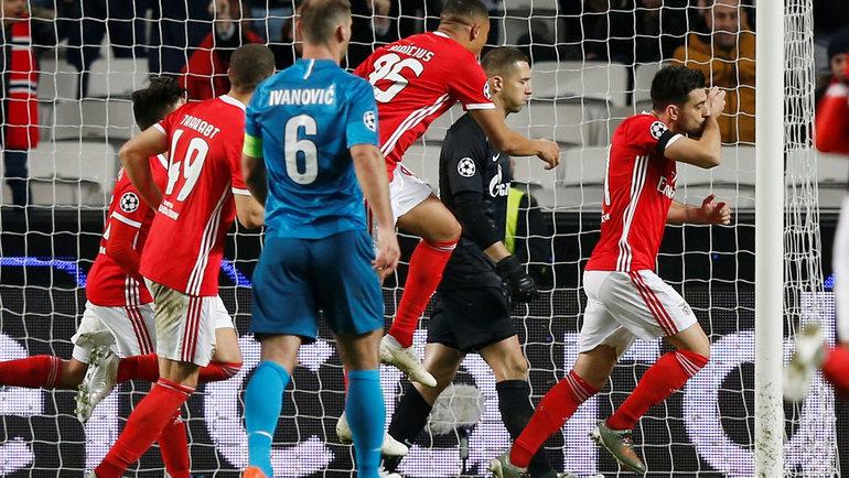 10декабря. Лиссабон. «Бенфика»— «Зенит»— 3:0. Фото Reuters
