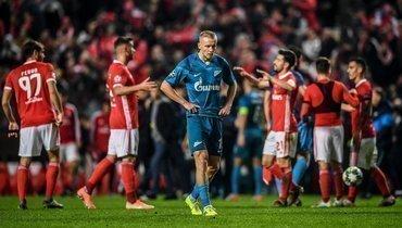 10декабря. Лиссабон. «Бенфика»— «Зенит»— 3:0. Сине-бело-голубые остались без евровесны.