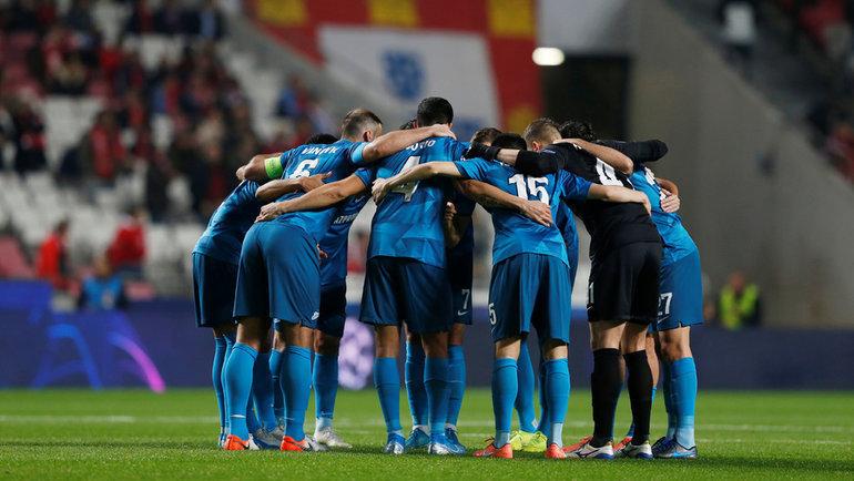 10декабря. Лиссабон. «Бенфика»— «Зенит»— 3:0. Игроки гостей перед матчем. Фото Reuters