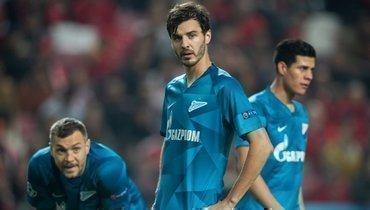 10декабря. Лиссабон. «Бенфика»— «Зенит»— 3:0. Артем Дзюба иАлександр Ерохин.