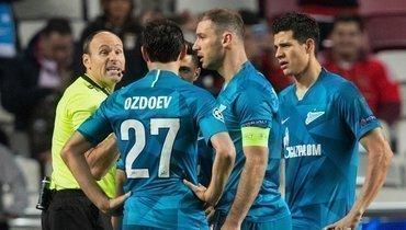 10декабря. Лиссабон. «Бенфика»— «Зенит»— 3:0. Игроки российского клуба общаются сарбитром.