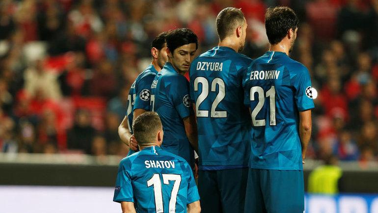 10декабря. Лиссабон. «Бенфика»— «Зенит»— 3:0.