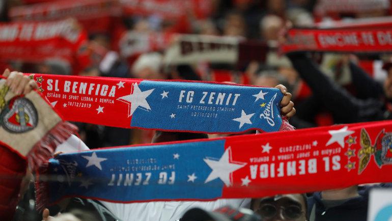 «Бенфика» с «Лиллем» оставили «Зенит» без евровесны. Фото Reuters