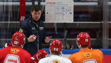 Сегодня сборная России начнет Кубок Первого канала матчем против Швеции.