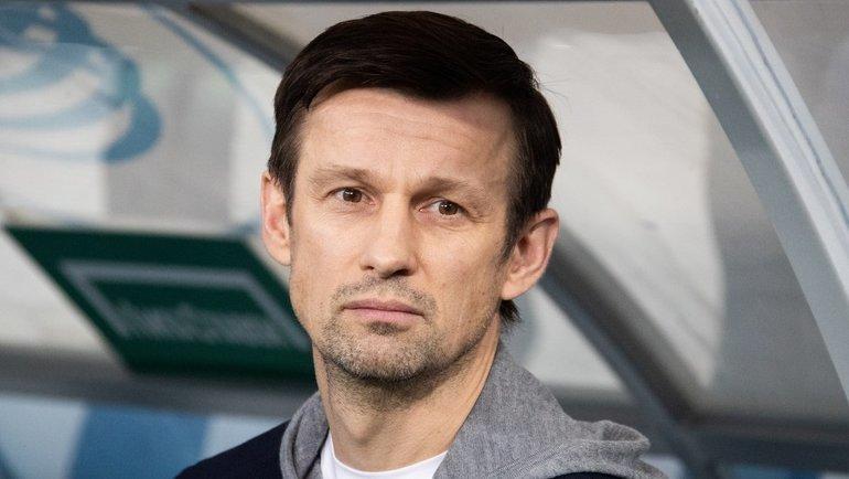 Сергей Семак. Фото Вячеслав Евдокимов, ФК «Зенит»