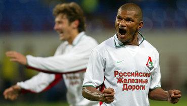 Онпосылал руководство «Динамо», был любимчиком Семина икайфовал отночной жизни Москвы. История Лимы