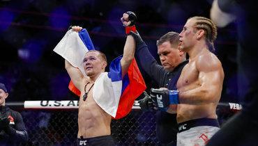 Петр ЯннаUFC 245 нокаутировал легендарного Юрайю Фейбера.