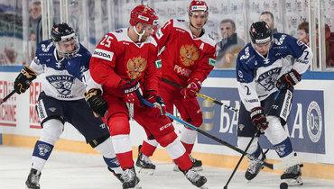 15декабря. Санкт-Петербург. Россия— Финляндия— 2:0.