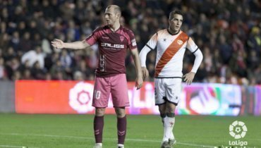 Матч «Райо Вальекано» и «Альбасете» был прерван. Болельщики оскорбляли Зозулю