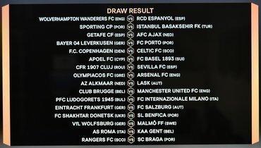 «Шахтер»— «Бенфика», «Хетафе»— «Аякс». Лига Европы, 1/16 финала. Итоги жеребьевки