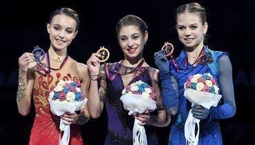 Анна Щербакова, Алена Косторная, Александра Трусова.
