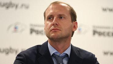 Заместитель председателя высшего совета Федерации регби России Кирилл Яшенков.