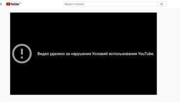 Новый выпуск «КраСавы» опроблемах фанатов вРоссии удален сYoutube
