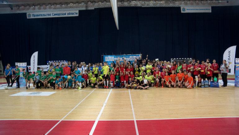 ВСамаре прошли городские финалы врамках проекта «Мини-футбол— вшколу». Фото АМФР