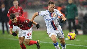 ЦСКА заработал больше «Спартака» поитогам выступления веврокубках всезоне-2018/19.