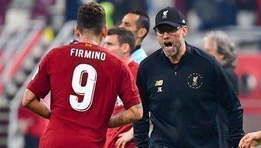 «Ливерпуль» победил «Фламенго» вфинале клубного чемпионата мира