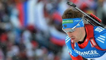 Дмитрий Малышко.