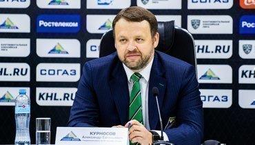 Генеральный директор «Салавата Юлаева» Александр Курносов.