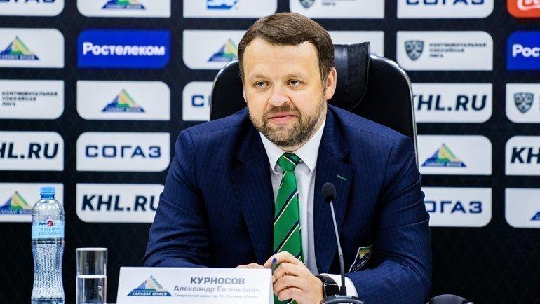 Генеральный директор «Салавата Юлаева» Александр Курносов. Фото ХК «Салават Юлаев»