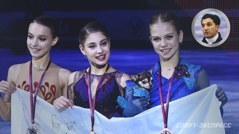 "Ари Закарян— ороссийских фигуристках. Фото ""СЭ"""