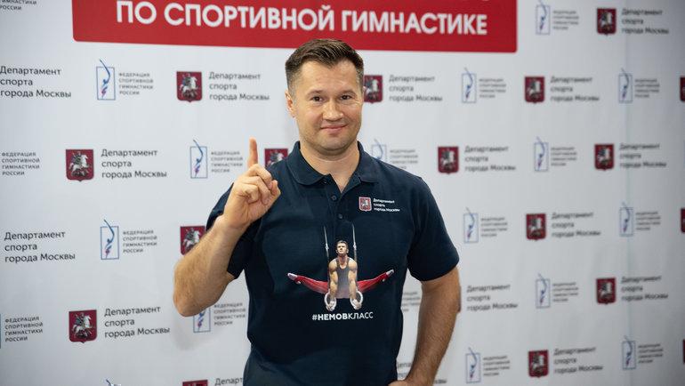 Алексей Немов. Фото пресс-служба шоу «Легенды спорта»