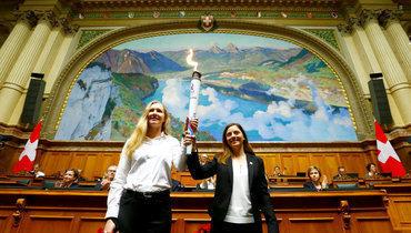 Огонь III зимних юношеских Олимпийских игр назаседании Парламента Швейцарии вБерне.